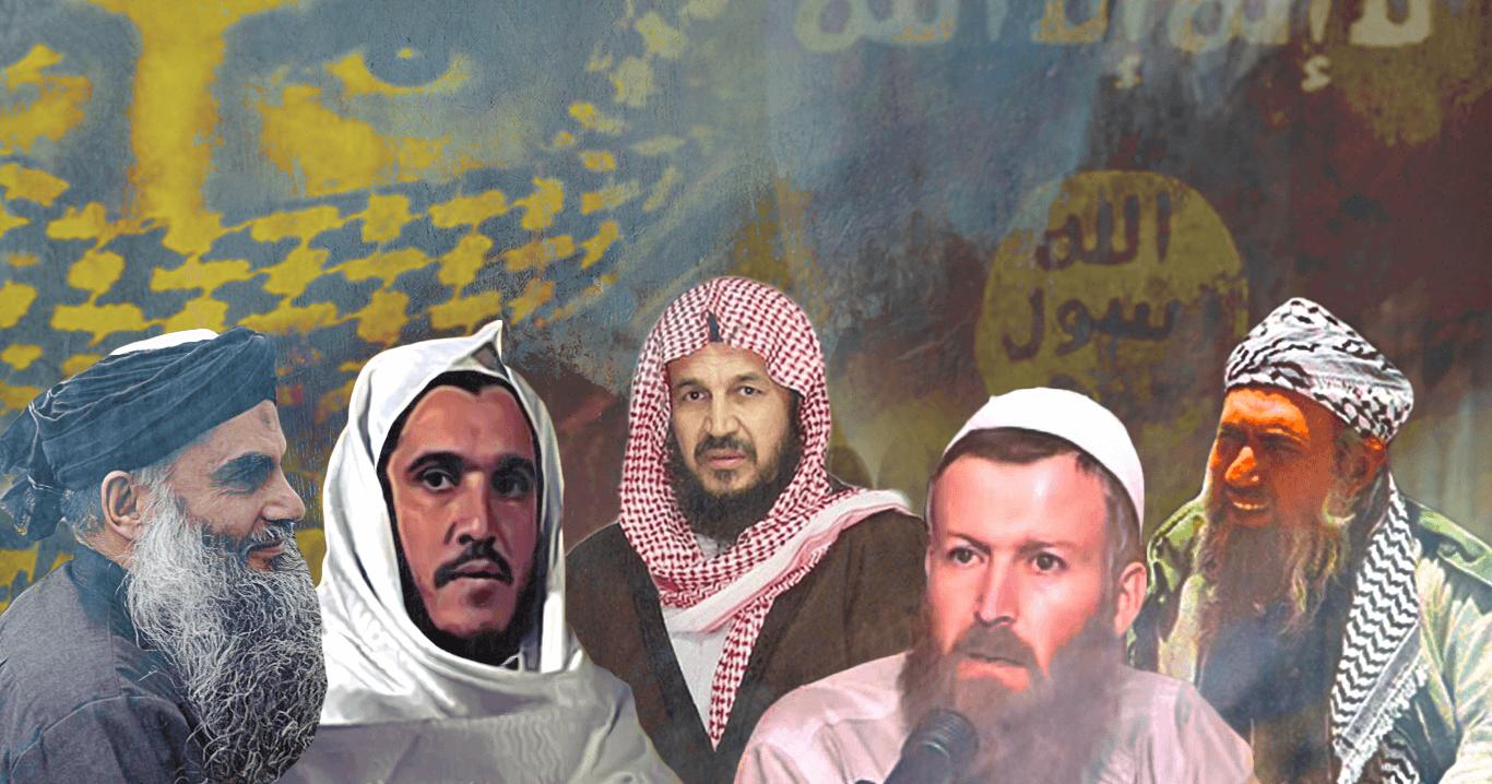 مُنظرو الجهادـ قراءة جغرافية اجتماعية - المعهد المصري للدراسات