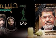 Photo of وفاة مرسي ـ قراءة في ردود فعل جماعات السلفية الجهادية