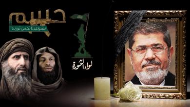 وفاة مرسي ـ قراءة في ردود فعل جماعات السلفية الجهادية