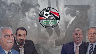 اتحاد الكرة المصري ثنائية الفشل والفساد