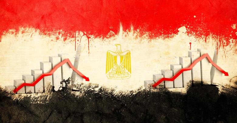 الاقتصاد المصري بعد 2013 السياسات والتحديات