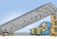 Photo of التداعيات الاجتماعية لظاهرة ارتفاع الأسعار في مصر