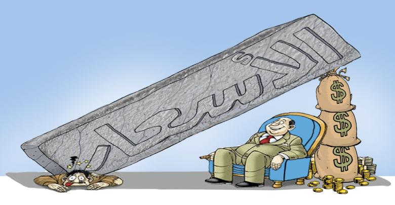 التداعيات الاجتماعية لظاهرة ارتفاع الأسعار في مصر