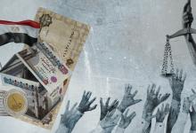 Photo of الدعم وسؤال العدالة الاجتماعية في مصر