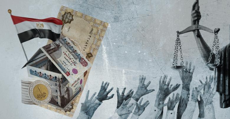 الدعم وسؤال العدالة الاجتماعية في مصر