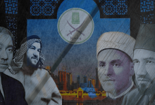 Photo of الدولة بين مُنَّظرِي الإخوان المسلمين
