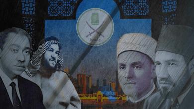 الدولة بين مُنَّظرِي الإخوان المسلمين