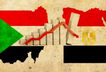 العلاقات الاقتصادية السودانية ـ المصرية 2012-2018