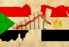 Photo of العلاقات الاقتصادية السودانية ـ المصرية 2012-2018
