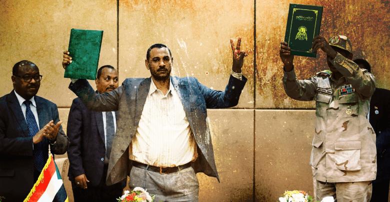 الوثيقة الدستورية السودانية قراءة قانونية سياسية
