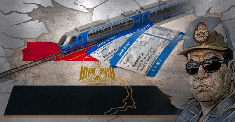 تطوير هيئة سكك حديد مصر أزمات ومعوقات المعهد المصري للدراسات
