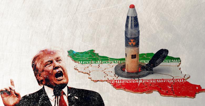 مسارات الموقف الأمريكي من الملف النووي الإيراني