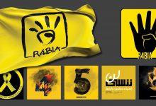 "Photo of لماذا يختفي ""شعار رابعة""؟!!"