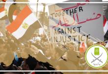 الإخوان المسلمون وثورة يناير ـ الجزء الأول