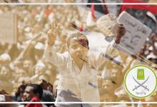 Photo of الإخوان المسلمون وثورة يناير ـ الجزء الثاني
