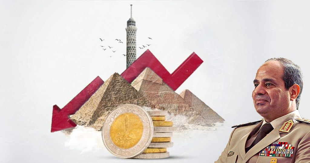 الاقتصاد المصري بعد 2013 قراءة تحليلية
