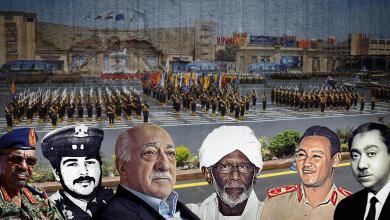 Photo of الاندماج في الكليات العسكرية ومتطلبات التغيير