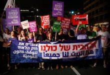 التعددية العرقية والأمن القومي في إسرائيل
