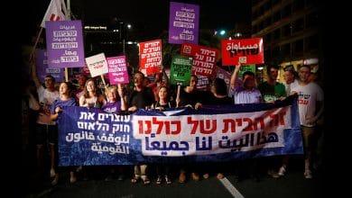 Photo of التعددية العرقية والأمن القومي الإسرائيلي