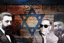 Photo of الرأسمالية اليهودية وتحييد النخبة الثقافية المصرية