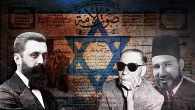 الرأسمالية اليهودية وتحييد النخبة الثقافية المصرية