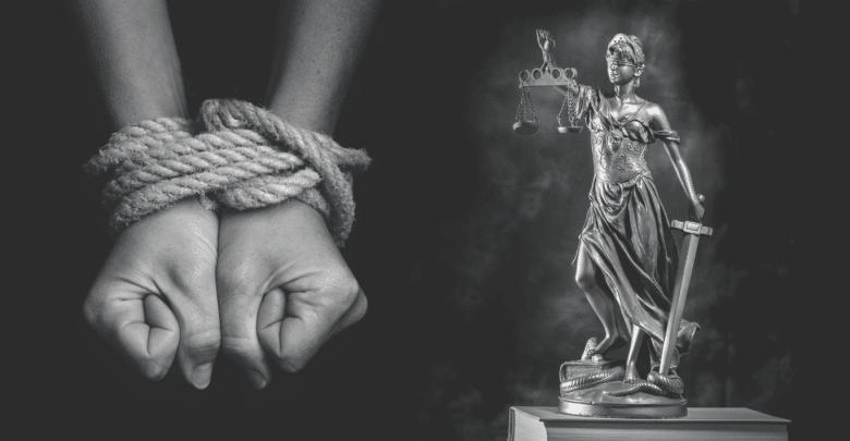القضاء وضمانات حماية حقوق الإنسان