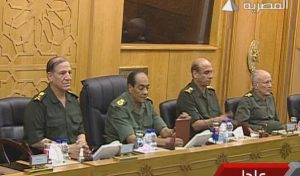 المجلس العسكري في مصر يعين رئيسا للجنة التعديلات الدستورية