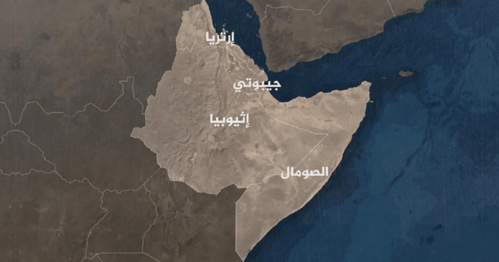 رؤية إثيوبية إثيوبيا والقرن الإفريقي