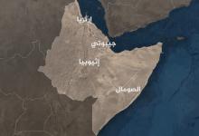 Photo of رؤية إثيوبية: إثيوبيا والقرن الإفريقي