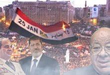 في حب مصر 10