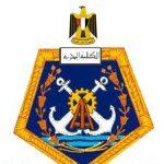 الكلية البحرية