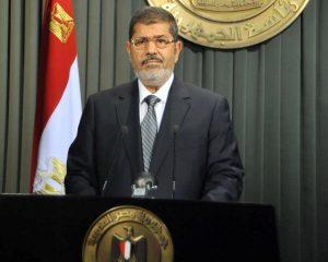 نص خطاب الرئيس محمد مرسي