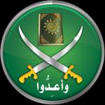بيان من الإخوان المسلمين يحدد موقفهم من الأحداث الجارية