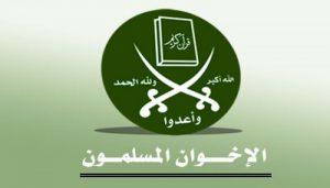 بيان من الإخوان المسلمين في ذكرى العاشر من رمضان