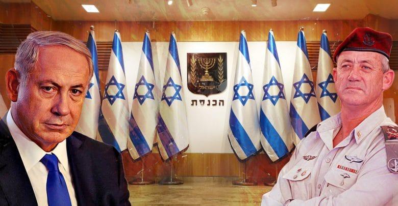 إشكاليات تشكيل الحكومة الإسرائيلية بعد انتخابات 2019