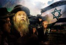 الأوضاع السياسية للجماعات العرقية والدينية في إسرائيل