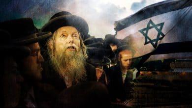 Photo of الأوضاع السياسية للجماعات العرقية والدينية في إسرائيل