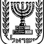 الخارطة السياسية في إسرائيل-2