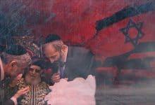 الطوائف الدينية والأمن القومي الإسرائيلي