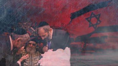 Photo of الطوائف الدينية والأمن القومي الإسرائيلي
