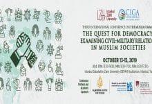 """المعهد المصري للدراسات يشارك في مؤتمر """"البحث عن الديمقراطية"""""""