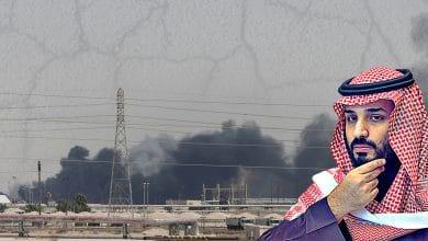 الوضع في الخليج بعد استهداف أرامكو
