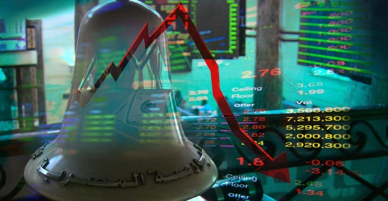 Dimensions of Egypt Stock Exchange Collapse in Sept.