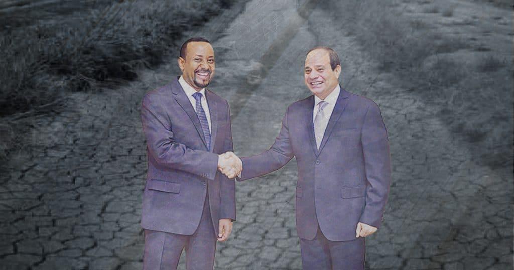 سد النهضة بين الرؤية الإثيوبية والمأزق المصري