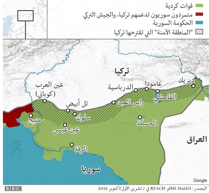 المنطقة الآمنة التي تقترحها تركيا