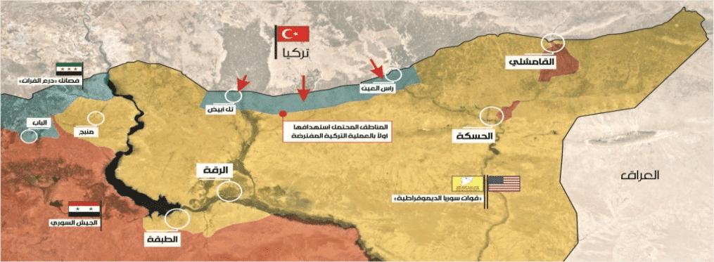 المنطقة التي تسيطر عليها تركيا بعد الاتفاق
