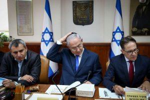 الحكومة الاسرائيلية
