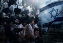 الأوضاع السياسية للعرقيات وبنية الأمن القومي الإسرائيلي