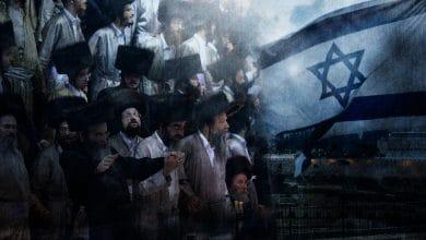 Photo of الأوضاع السياسية للعرقيات وبنية الأمن القومي الإسرائيلي
