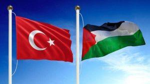المشهد التركي 21 نوفمبر 2019-6